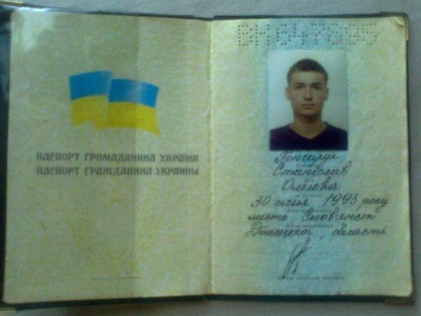 Мошенник позвонил и сказал что у него есть ксерокопия паспорта Джезерак Элвин