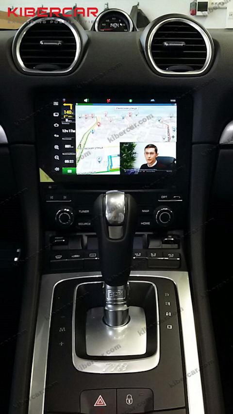 Навигационная система Навител с функцией картинка в картинке от Онлайн ТВ.