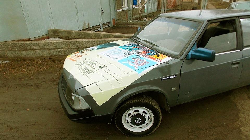 Москвич 2141 Гагарин