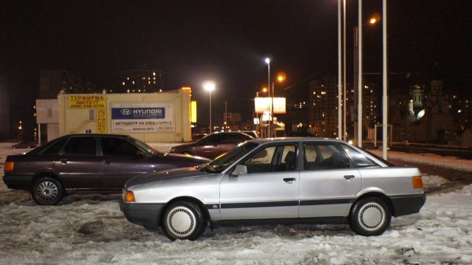 AUTO.RIA – Ауди 80 дизель - купить Audi 80 дизель