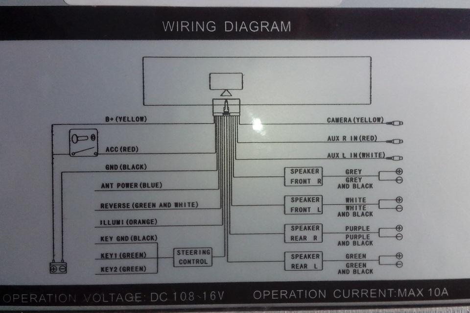 Схема магнитолы 7020g
