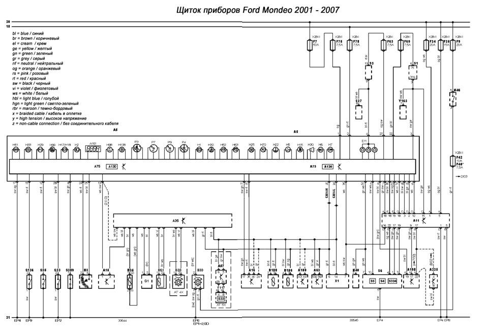 Электросхемы Ford Mondeo 2000-
