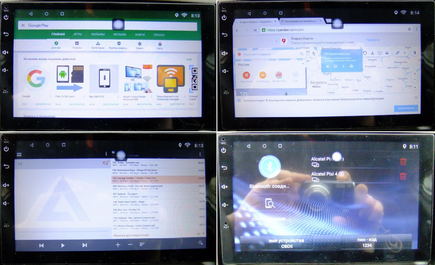 Обзор и установка магнитолы на Android 7 1 из Китая