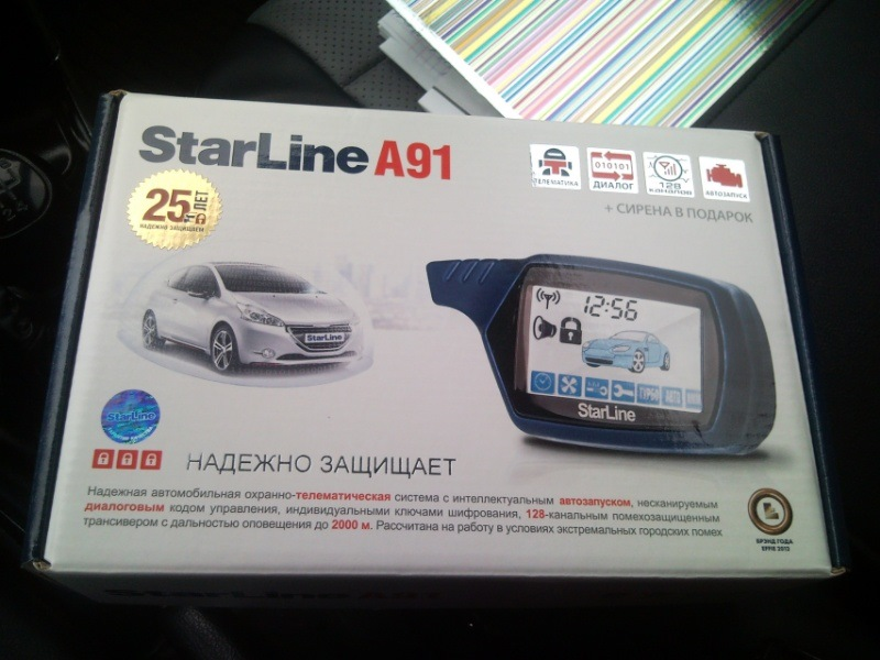 StarLine a91. Хождение по мукам. - бортжурнал Daewoo Nexia GLOWER 2004 года на DRIVE2