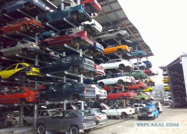 Купить авто со свалки