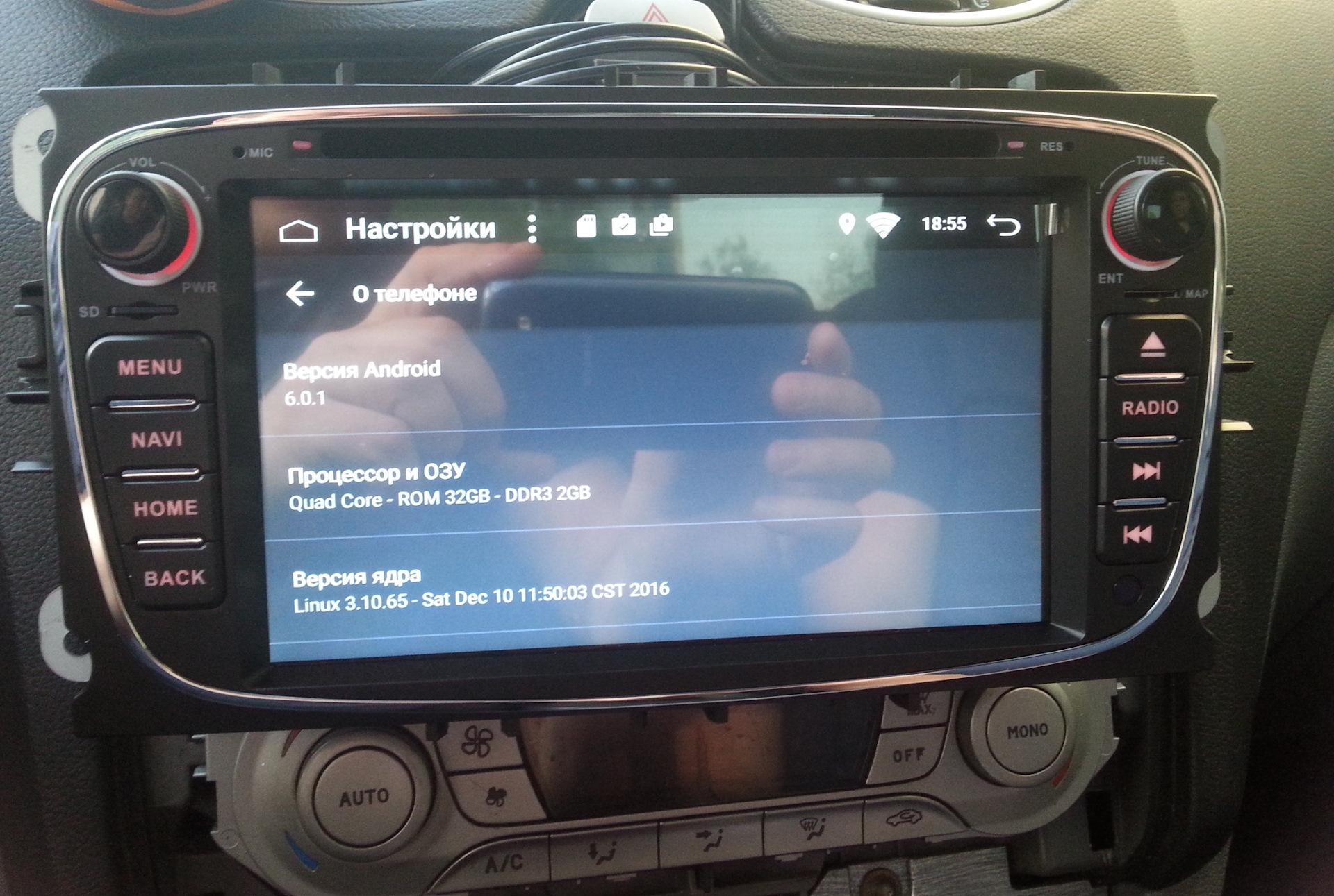 Балалайка на Androide Allwinner T3 — Ford Focus Sedan, 1 6 л