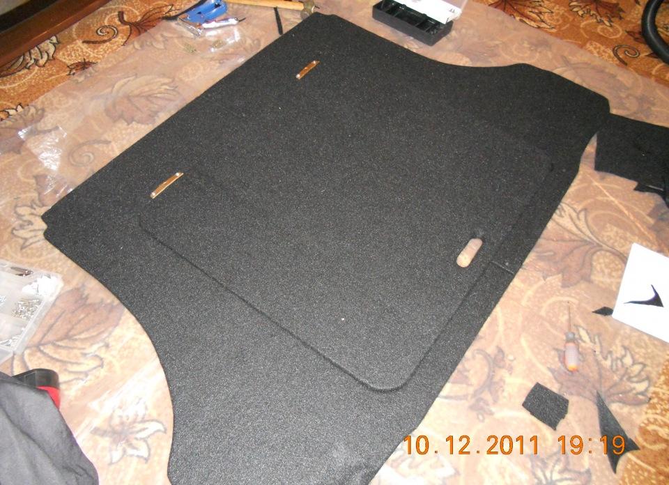 Сделать коврик в багажник