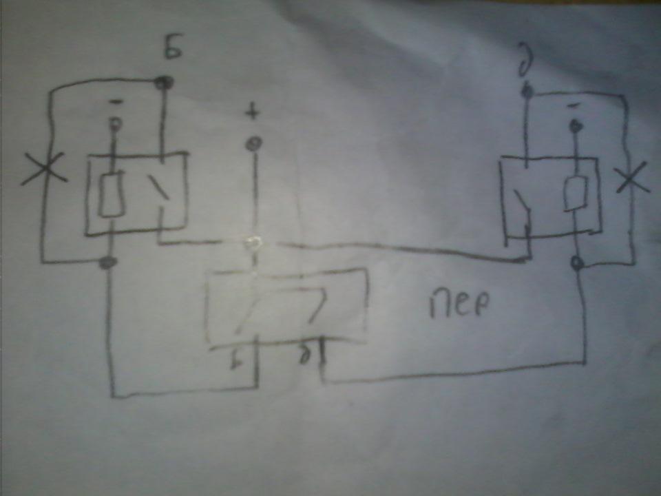 Схема установки силовых реле