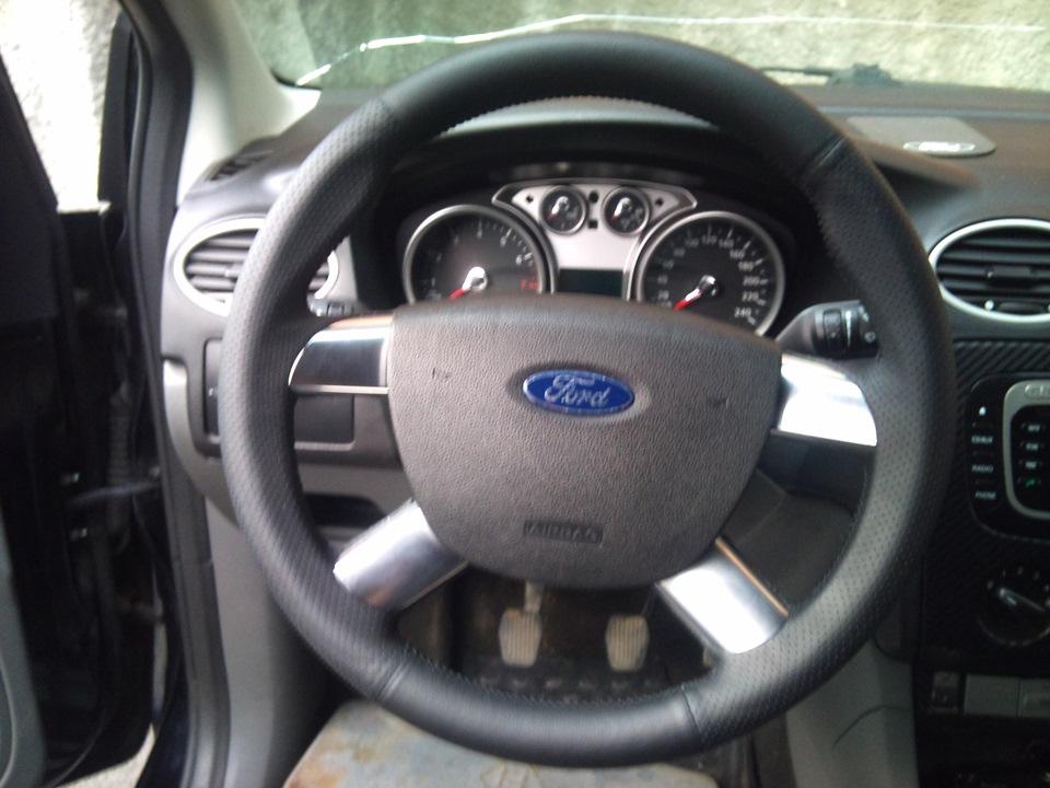 Перетяжка кожей руля на форд фокус 2 своими руками