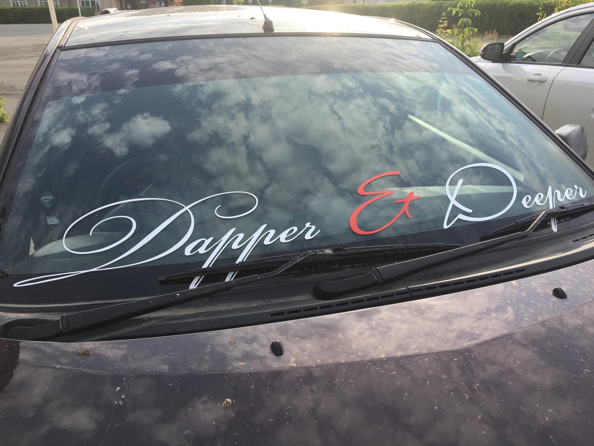 надпись на машину на лобовое стекло картинки христианстве