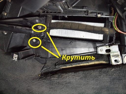 Снятие радиатора печки бмв е34