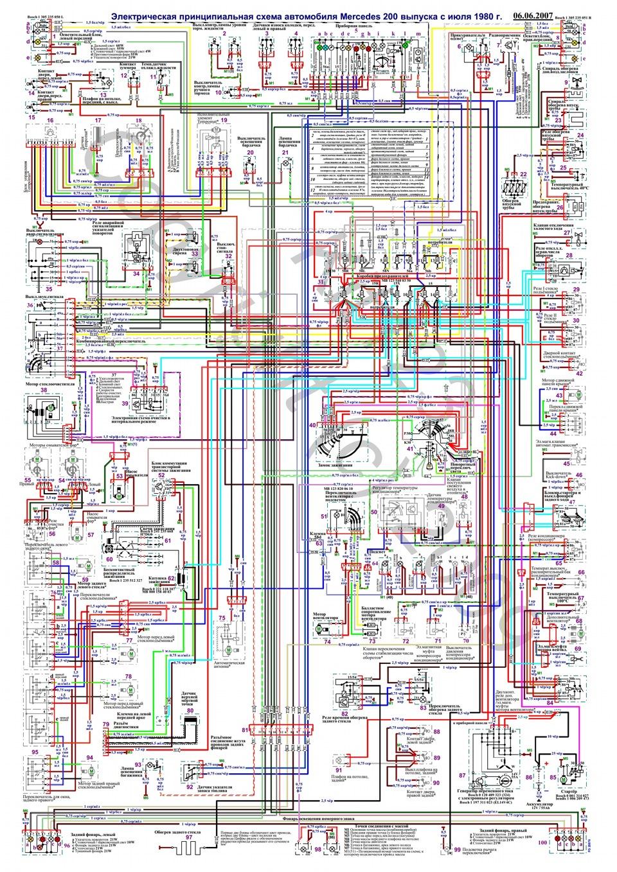 Схема проводки на мерседес фото 687