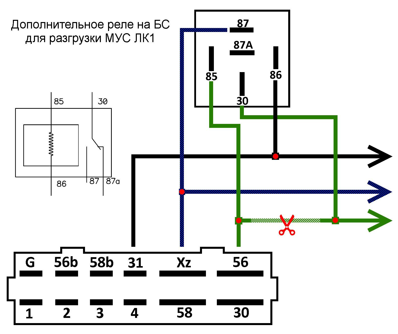 Схема реле дополнительного аккумулятора