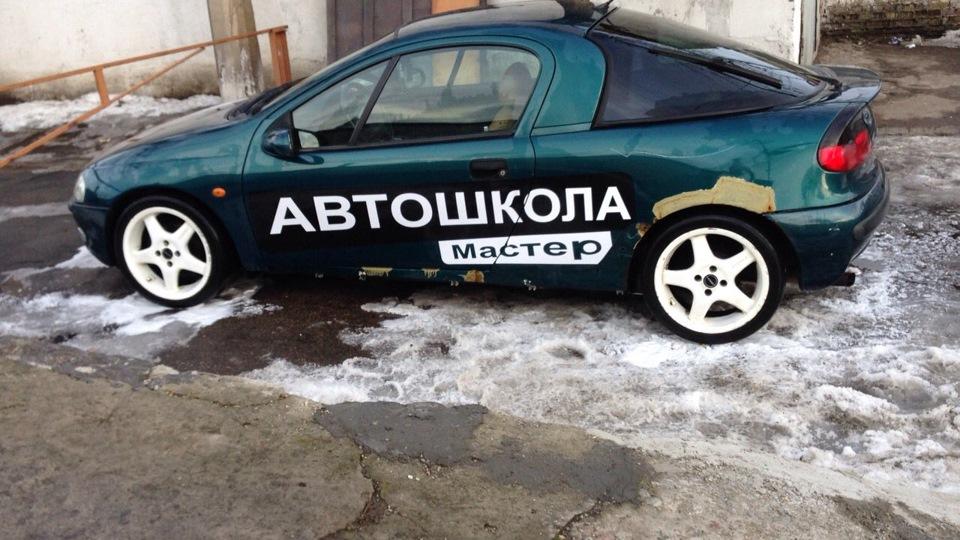 Автошкола мастер класс брянск