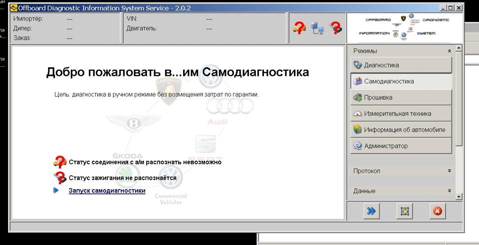 скачать торрент 2.0.2 бесплатно на русском языке