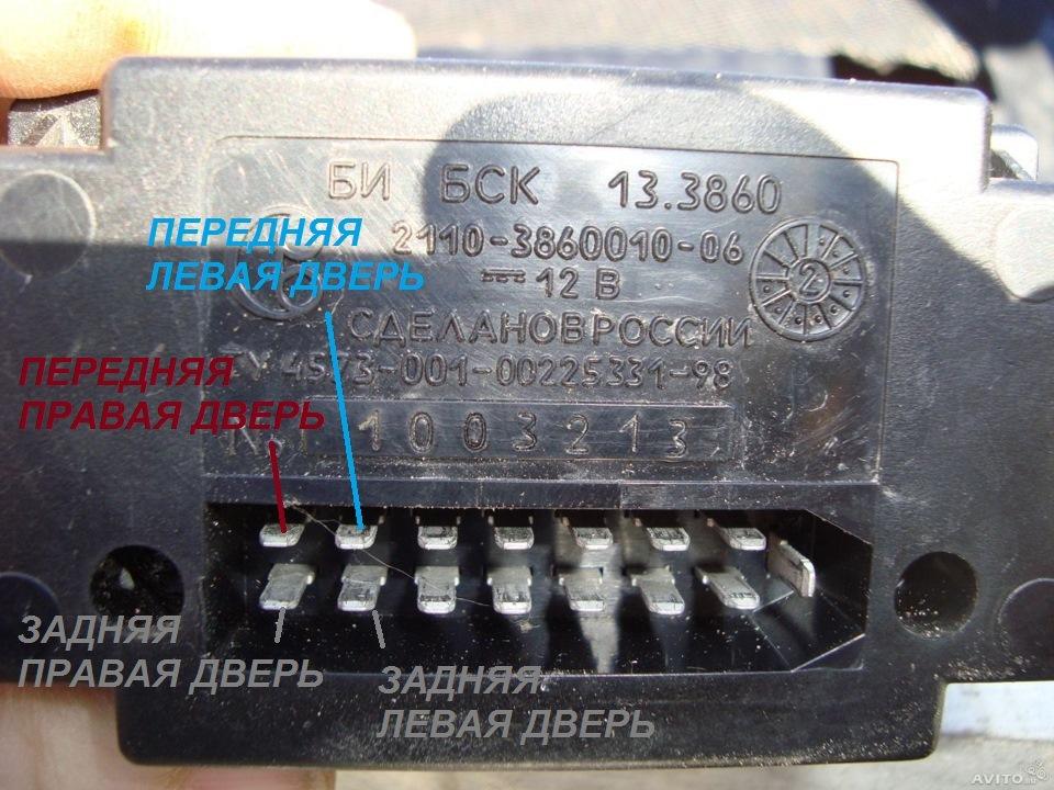 назначению термобелье подключение компьютера ваз 2110 би бск термобелья для малышей:Главная