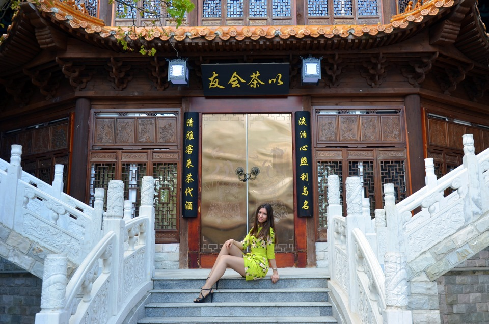 Картинки китай город в тульской области
