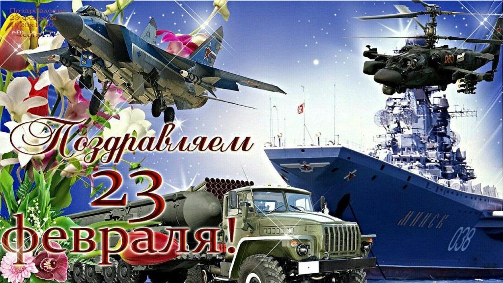Картинки про, открытки музыкальные день защитника отечества