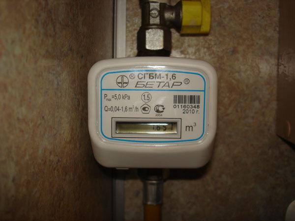 Сколько стоит электронный газовый счетсик