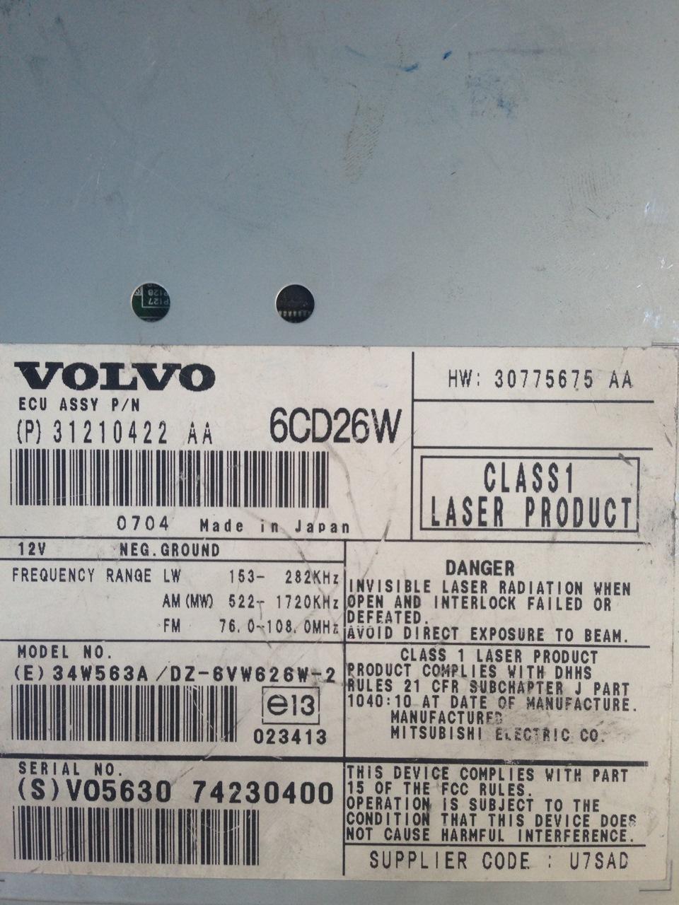 схема подключения штатной магнитолы volvo xc90