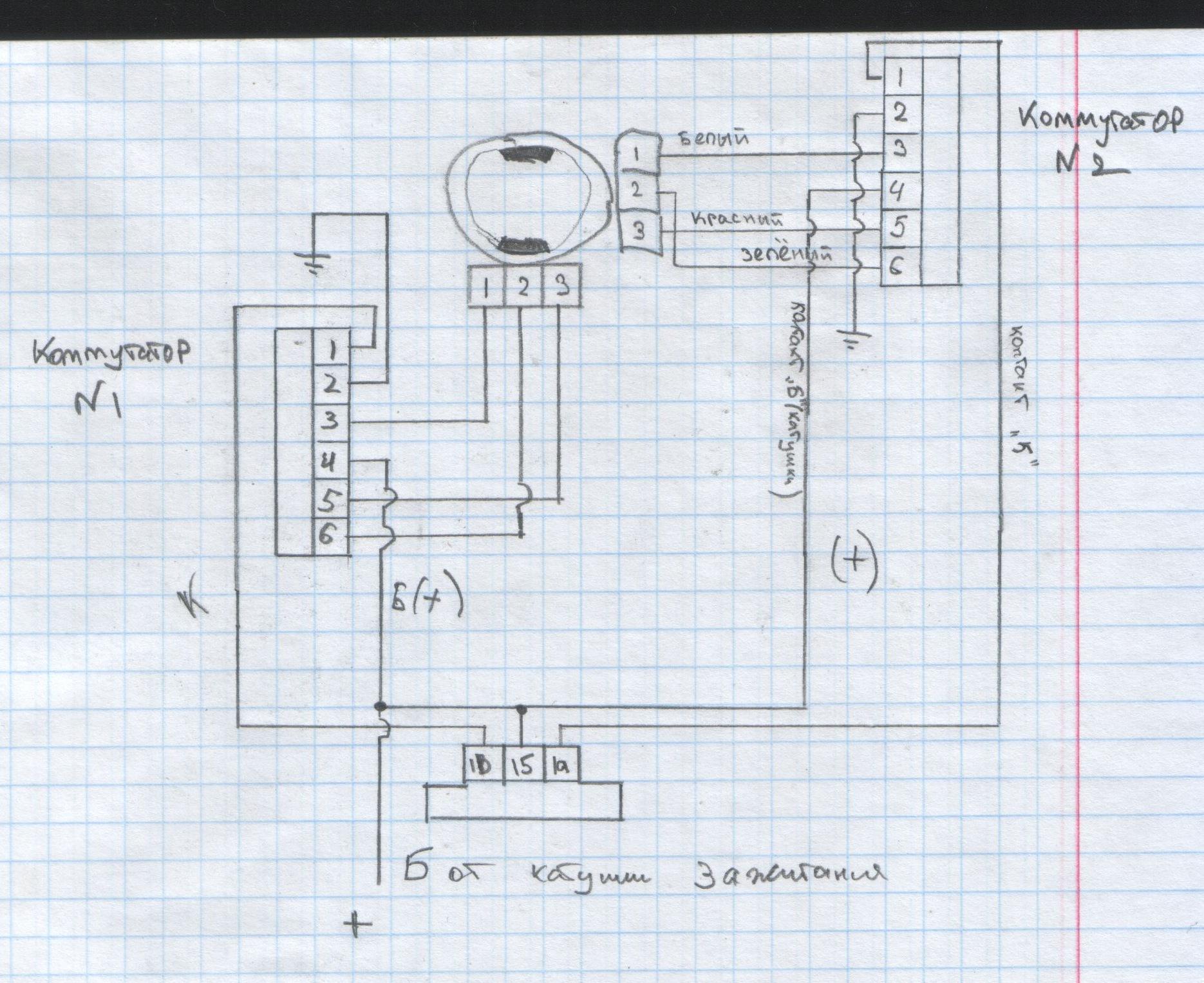 схема соединения катушки зажигания с трамблером 2107
