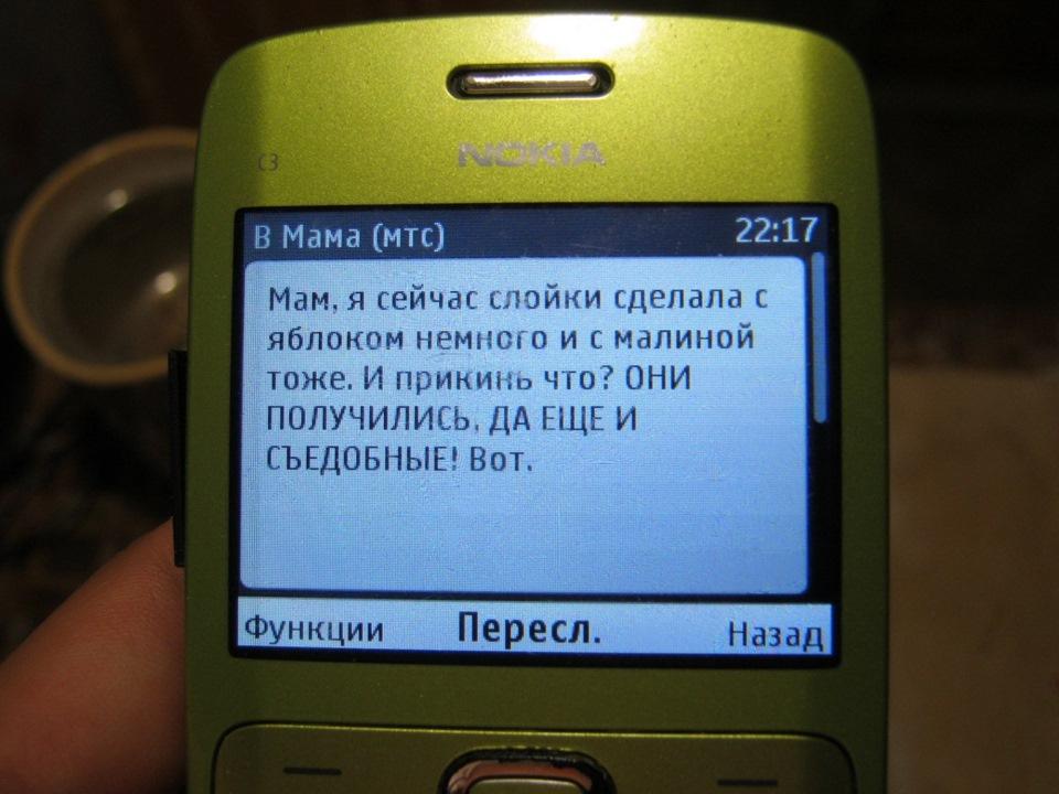 Русское без смс 25 фотография