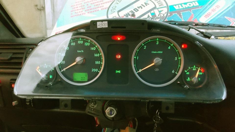 от ГАЗ 3110 на 55 литров,