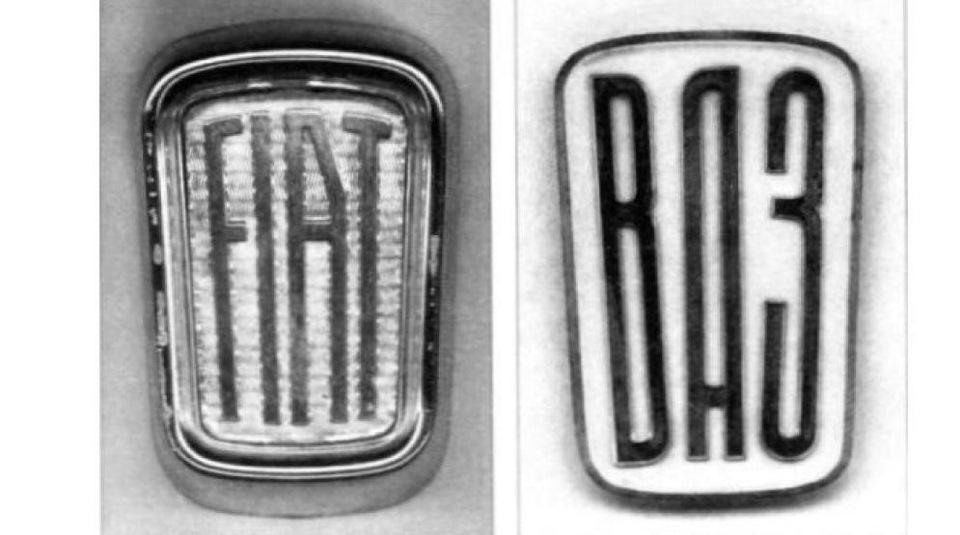 Что означает логотип лада