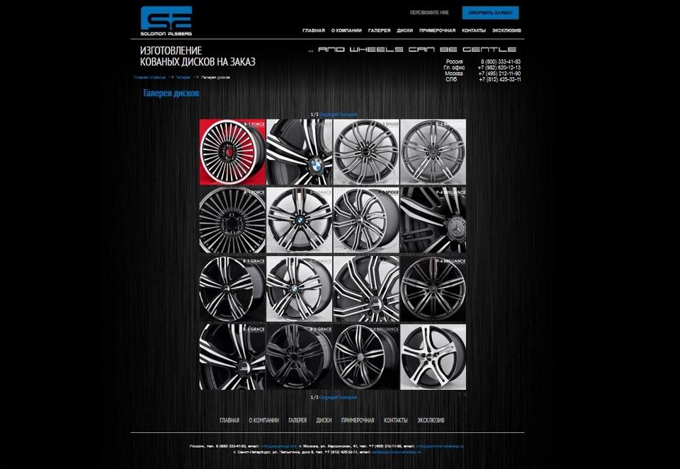 70b8745f466 Обновление сайта — Solomon Alsberg (SA) на DRIVE2