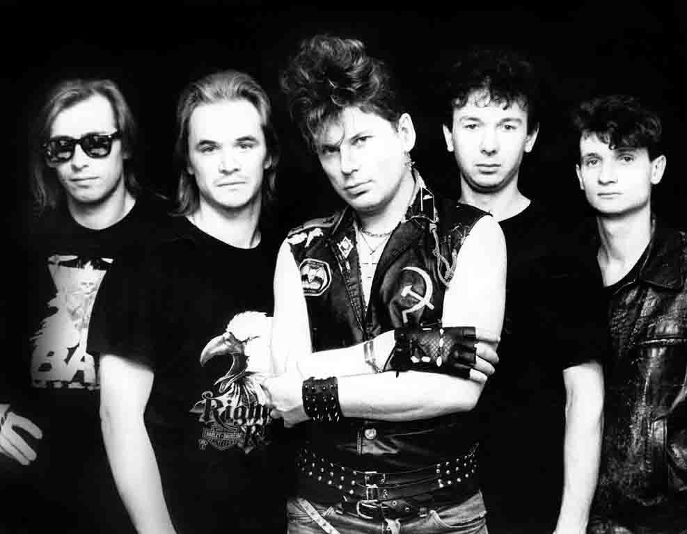Сектор газа альбом 1993 года пора домой игра губки боб вечеринка