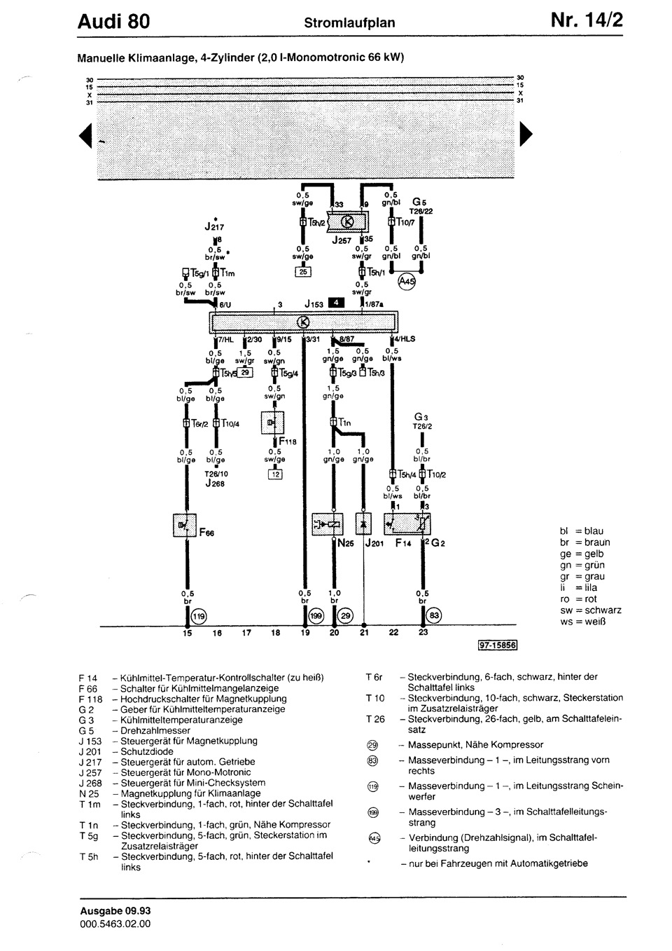 схема климат контроля ауди 80