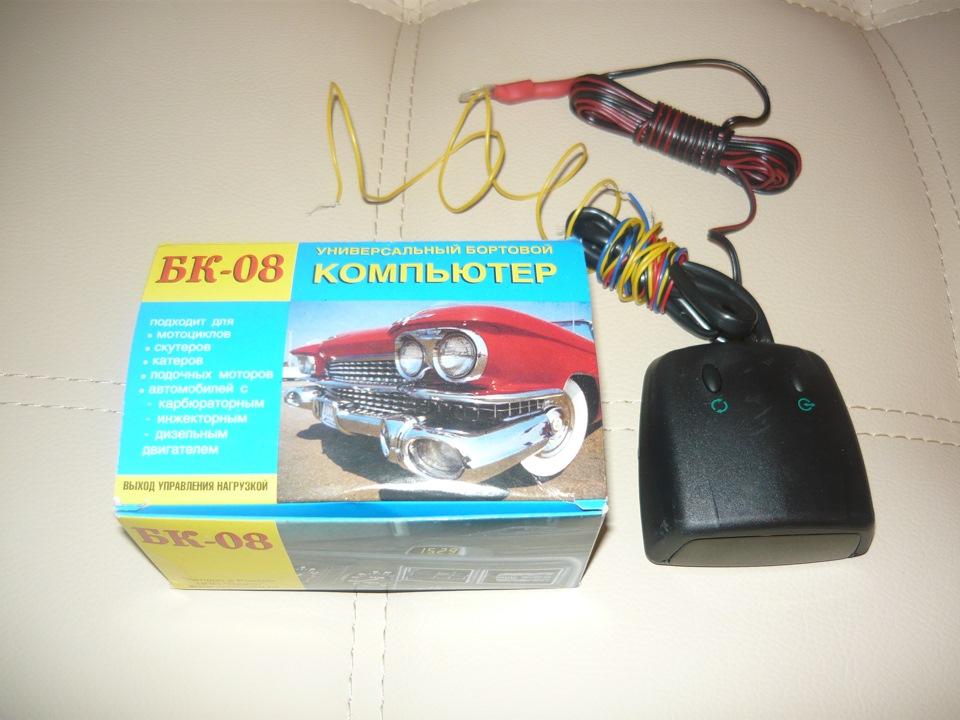 бк 08 орион инструкция - фото 8