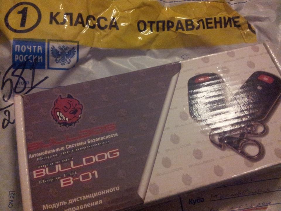 управления bulldog B-01