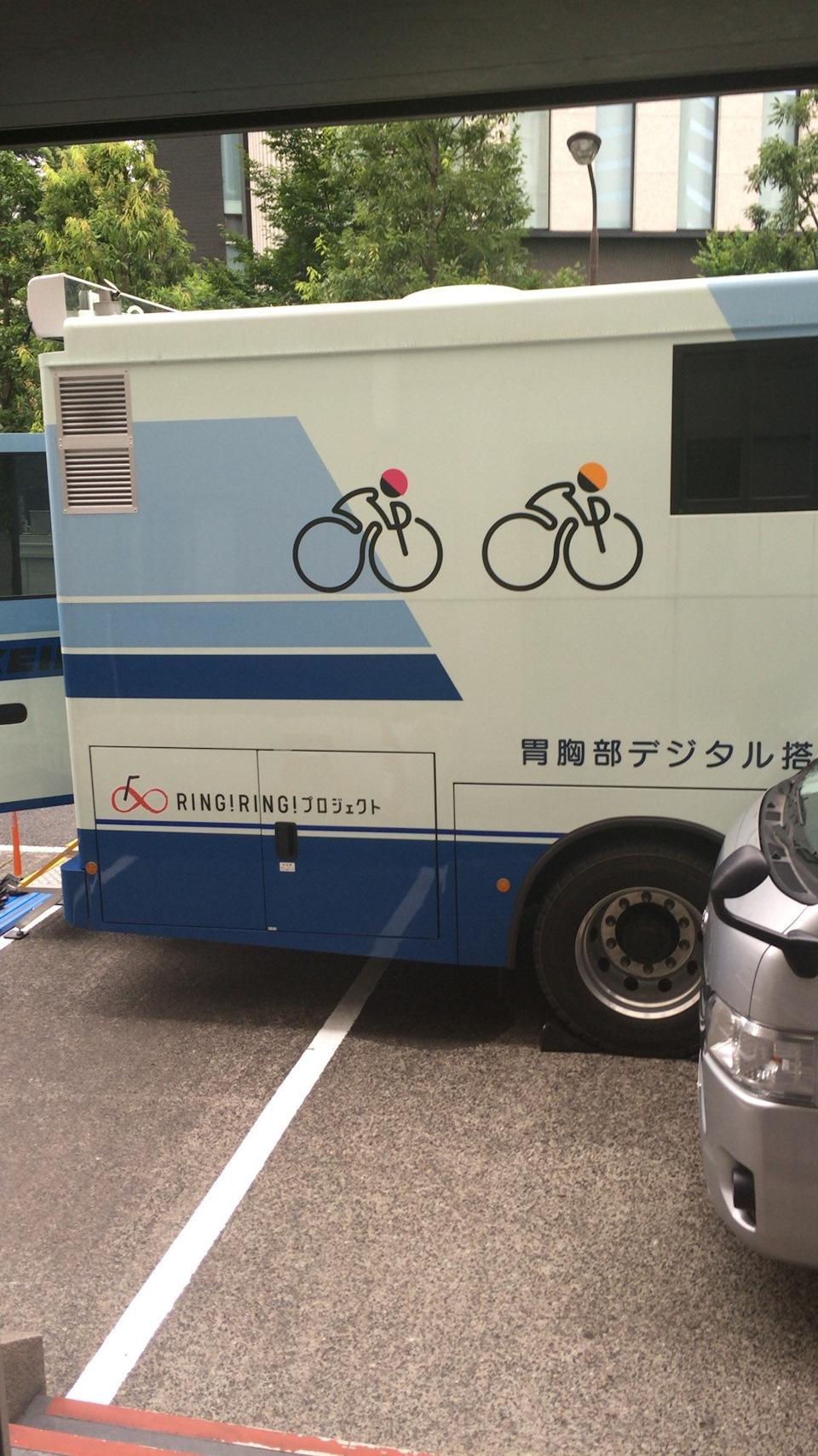 Для чего они это делают в японии