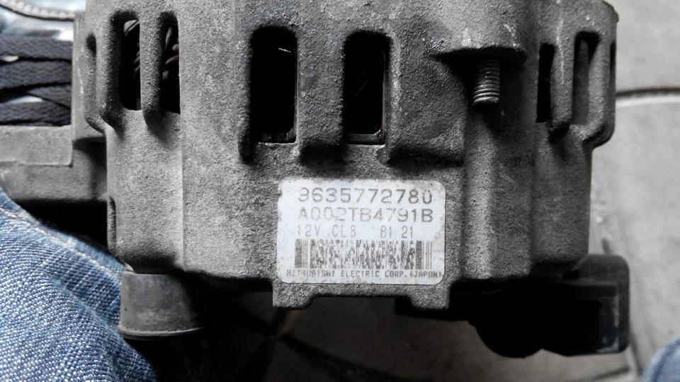 peugeot boxer горит лампа зарядки аккумулятора