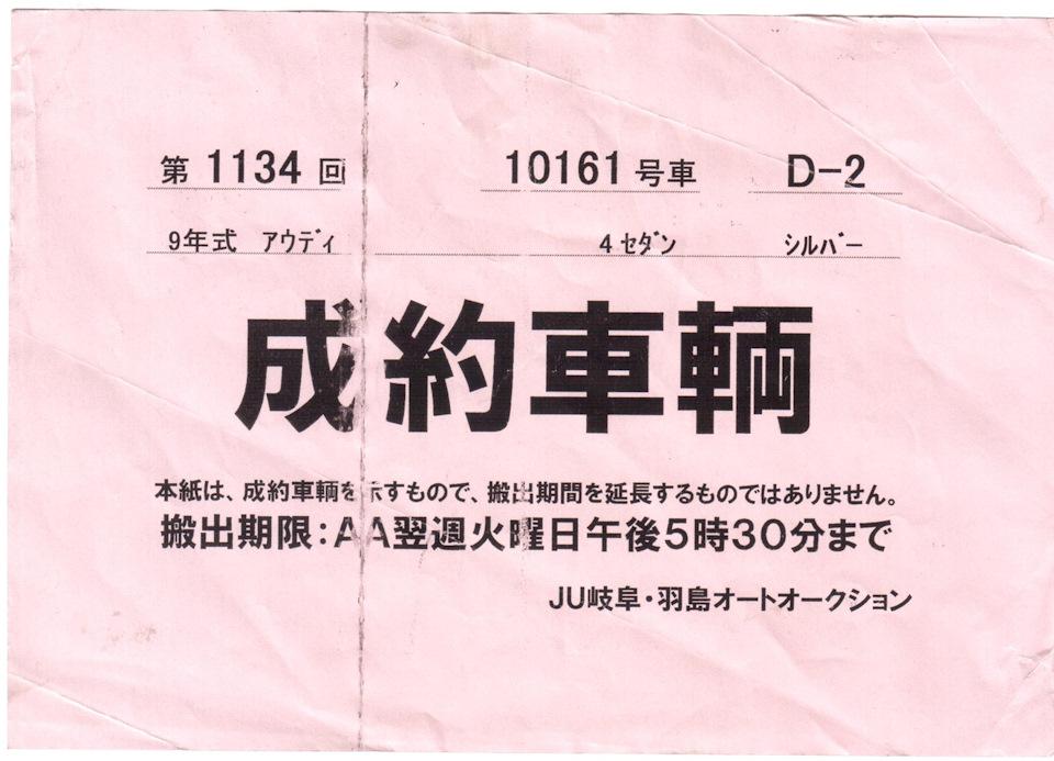 6198309s-960.jpg