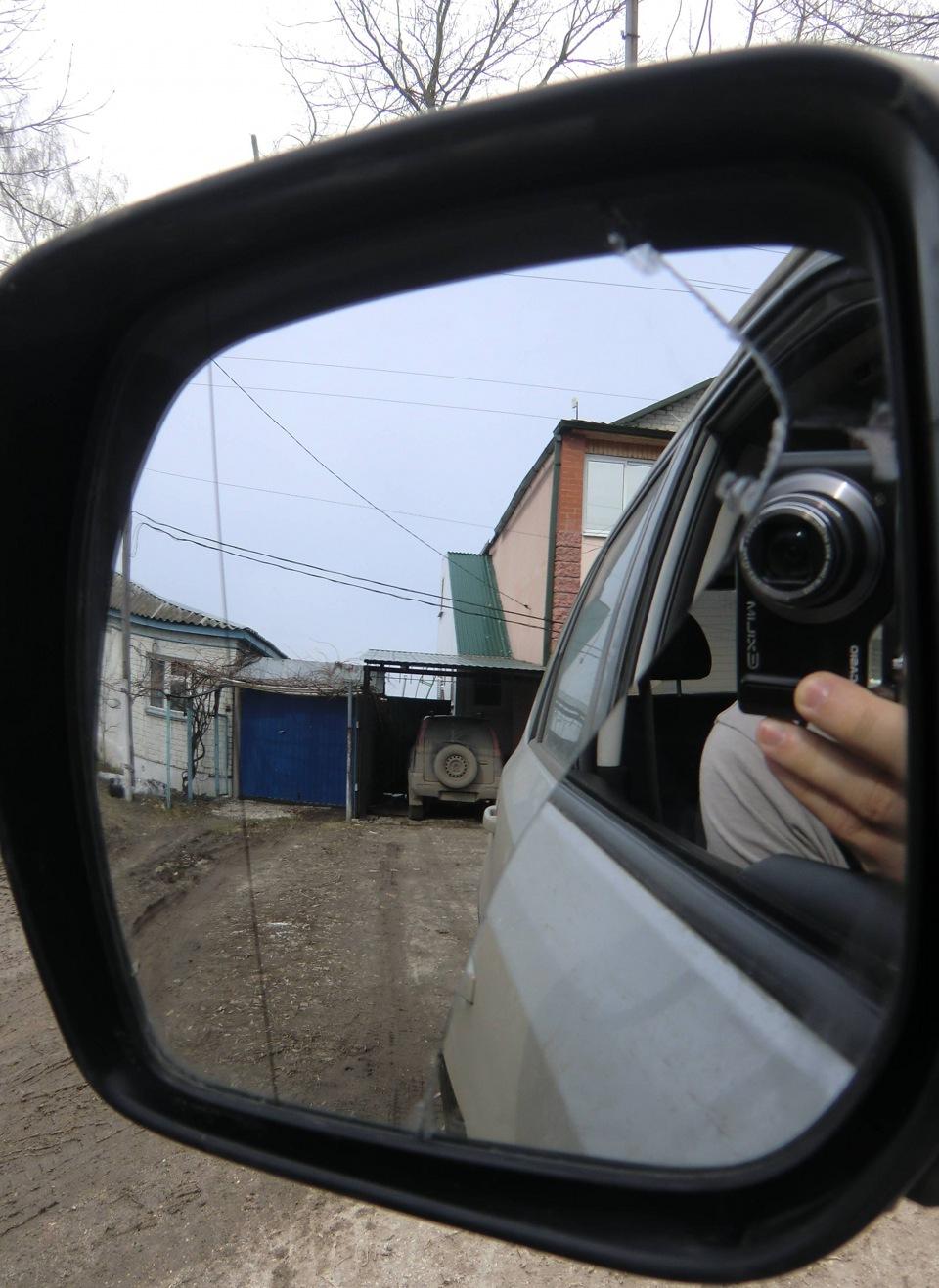 зеркало по инструкция замени