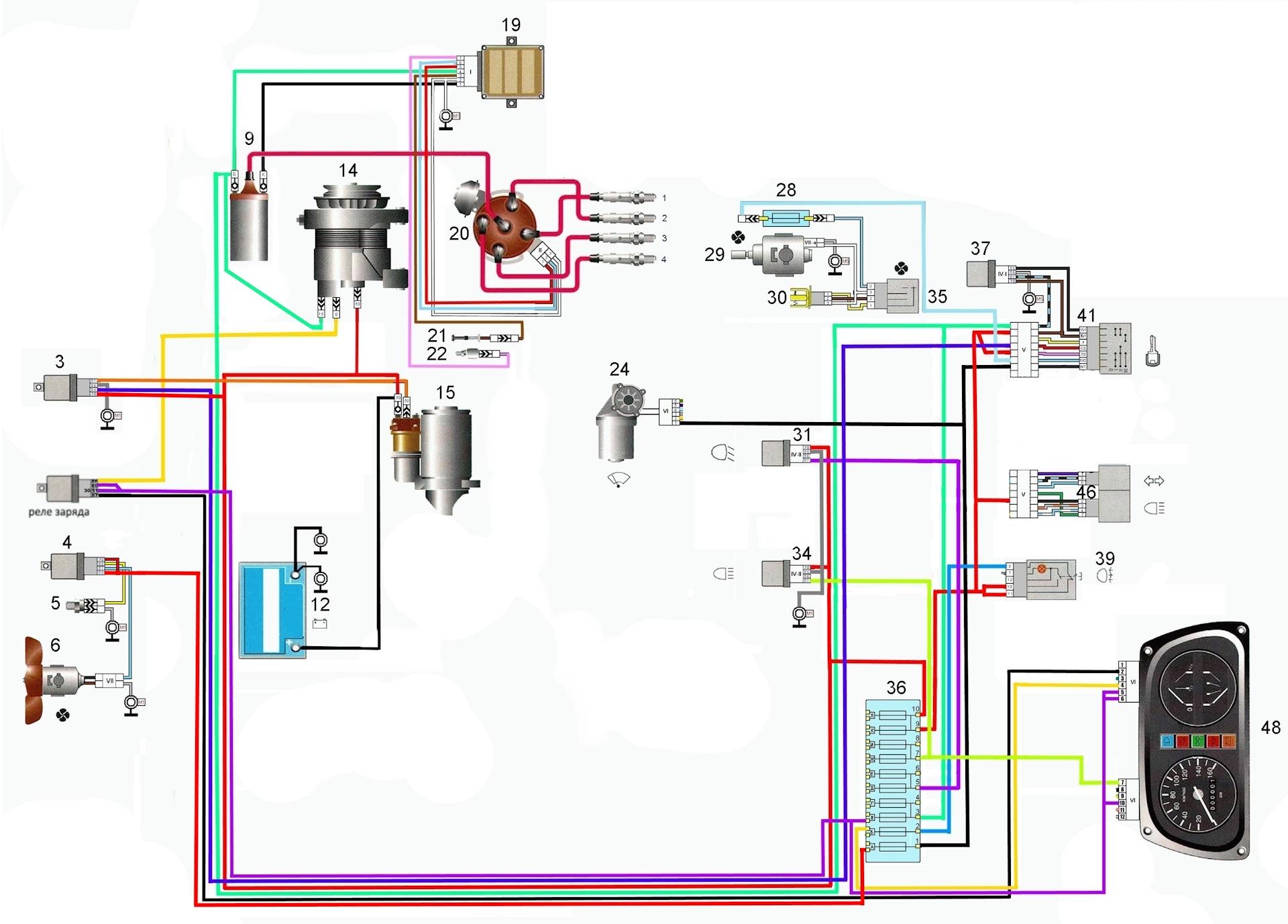 Проводка таврия 1102 схема 968