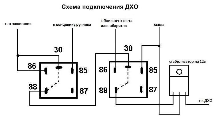 Фото №11 - схема подключения ходовых огней на ВАЗ 2110