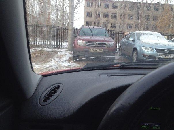 Москва ремонт скола лобового стекла