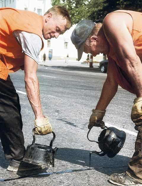 Смешные картинки про строителей дорог, всех благодарю