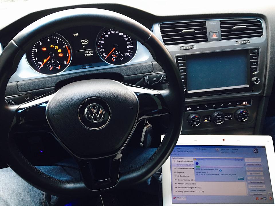 Engine software update 1 2 TSI (04E 906 016 E) Volkswagen Golf 7 in