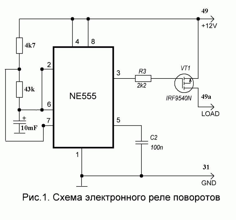 транзистор вместо реле.