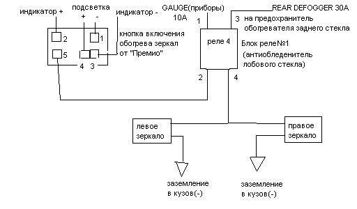 схему подключения=)