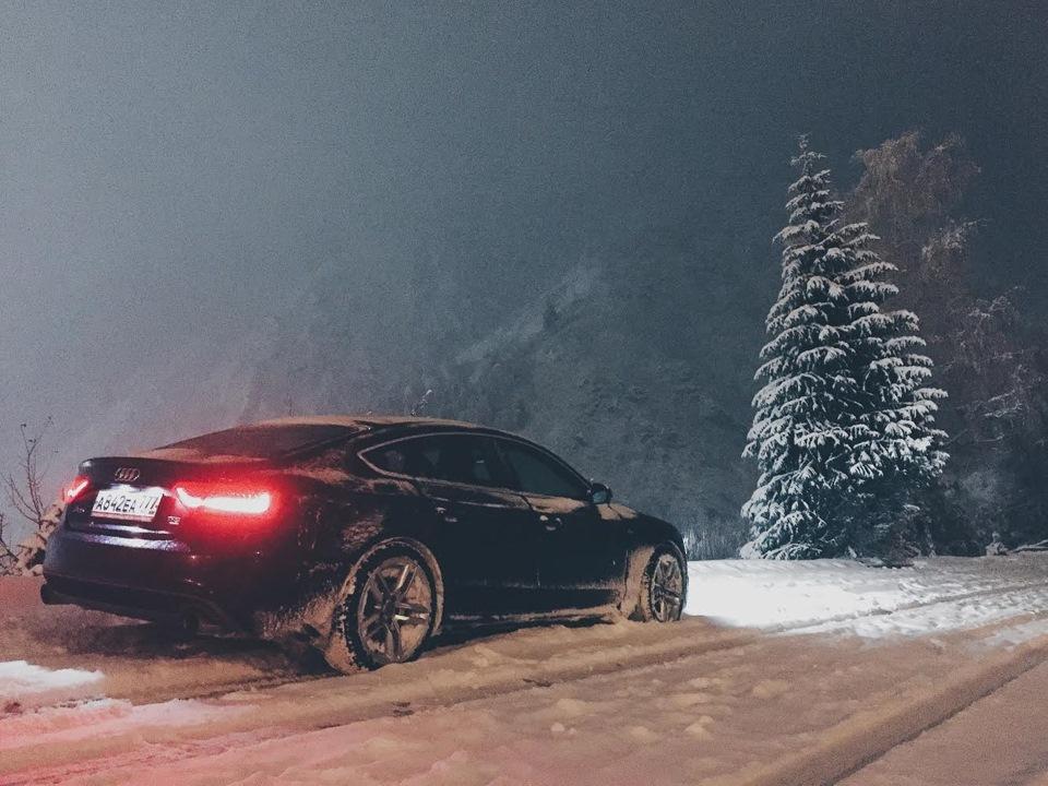 сел картинки ауди ночью зимой через несколько