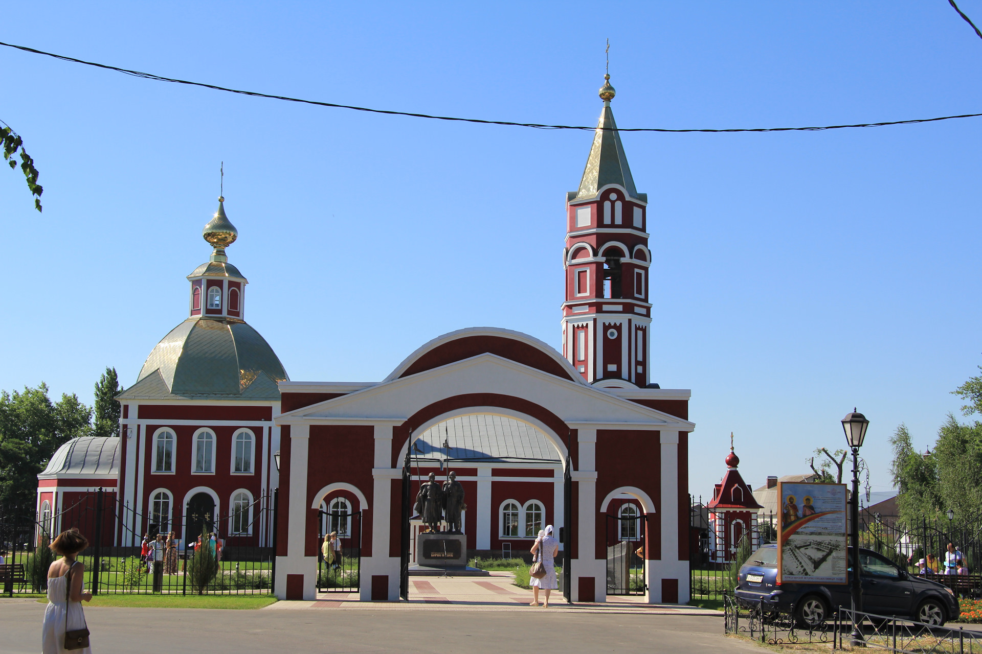 Борисоглебск достопримечательности фото