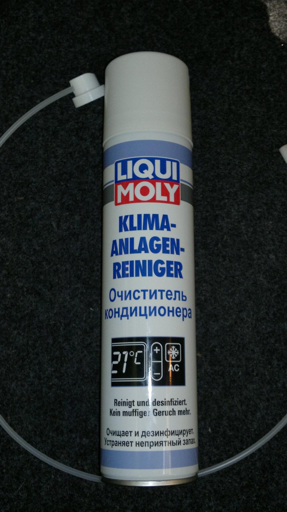 Очиститель кондиционера LIQUI MOLY Klima-Anlagen-Reiniger - бортжурнал Volkswagen Golf ? ?.? (122Hp) 2009 года на DRIVE2