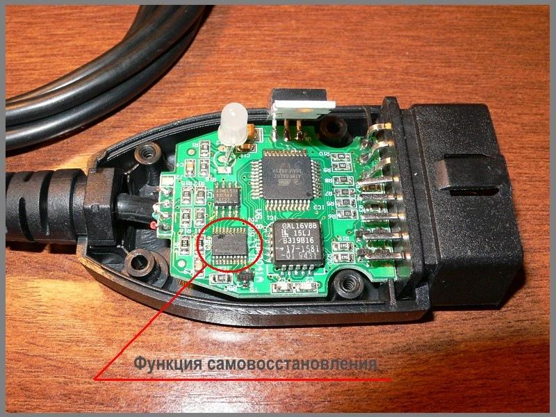 Инструкция по восстановлению адаптеров vcds 908 1ru