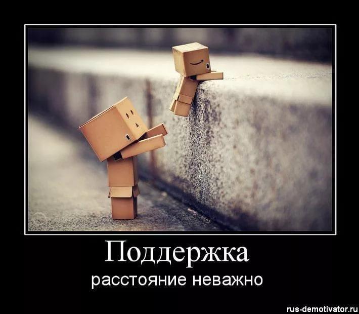 Картинки поддержать подругу в трудную ситуацию