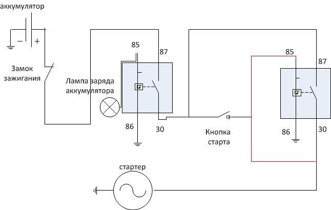 Запуск двигателя с кнопки схема